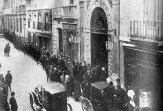 Ateneo de Madrid Inauguración